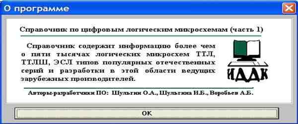 Sprav_MC1 - справочник по
